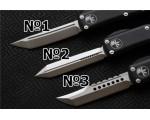 Microtech UTX-85 OTF Automatic Knife NKMT200