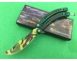 Нож Balisong Cross Fire NKOK378