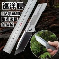 Складной нож D2 Titanium NKOK543