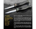 Автоматический нож NKOK575