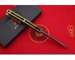 Нож Yon Xanadu YX-750 NKOK624