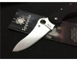 Нож Spyderco Stretch NKSP089