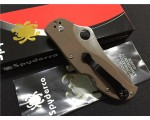 Нож Spyderco Stretch NKSP090