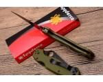 Spyderco ParaMilitary 2 NKSP092