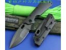 Strider Titanium NKST003