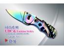 Нож Tekut LK5261 NKTK001