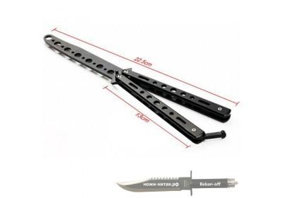 Тренировочный нож Бабочка Benchmade NKBM023