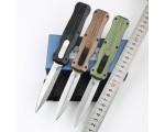 Автоматический нож Benchmade NKBM178