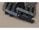 Складной нож Boker NKBKR011