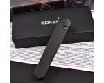 Нож автоматический Boker Pro-Tech NKBKR017