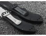Нож Kershaw 1605 NKKER018