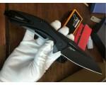 Нож Kershaw 7008 Natrix XL NKKER025
