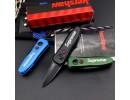 Нож Kershaw 7500 NKKER027