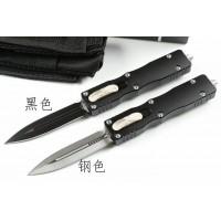 Нож Microtech OTF NKMT268