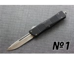 Нож Vespa Microtech Troodon NKMT282