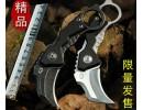 Нож karambit Q D2 NKOK303