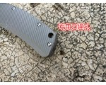 Складной нож Reate Horizon NKOK330