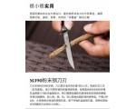 Складной нож M390 NKOK713