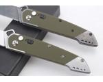 Нож автоматический NKOK746