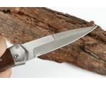 Автоматический нож NKOK748