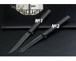 Складной нож M390 Carbon NKOK793