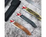 Нож автоматический NKOK839