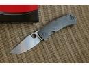 Складной нож Spyderco C186TIP Marcin Slysz NKSP045