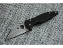 Нож Spyderco Yojimbo2 C85GP2 NKSP059